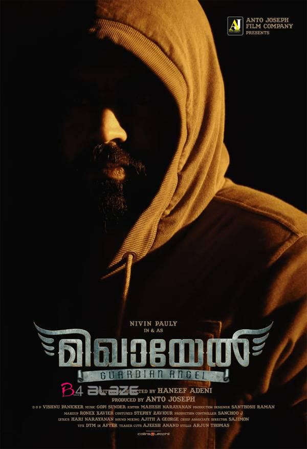 mikhayel first look poster