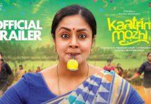 official trailer kaatrin mozhi