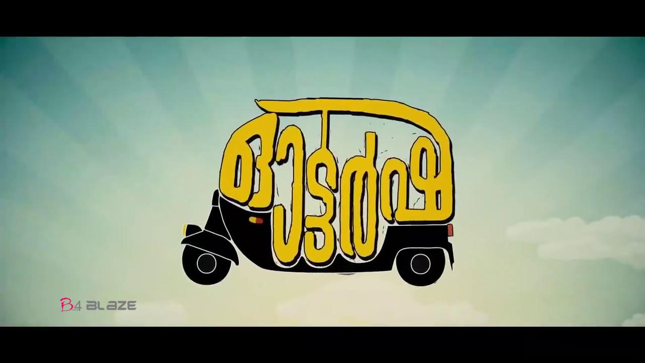 Autorsha Box Office Collection