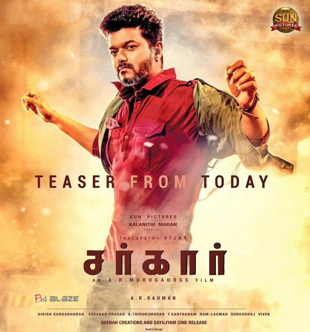 Sarkar movie Box Office