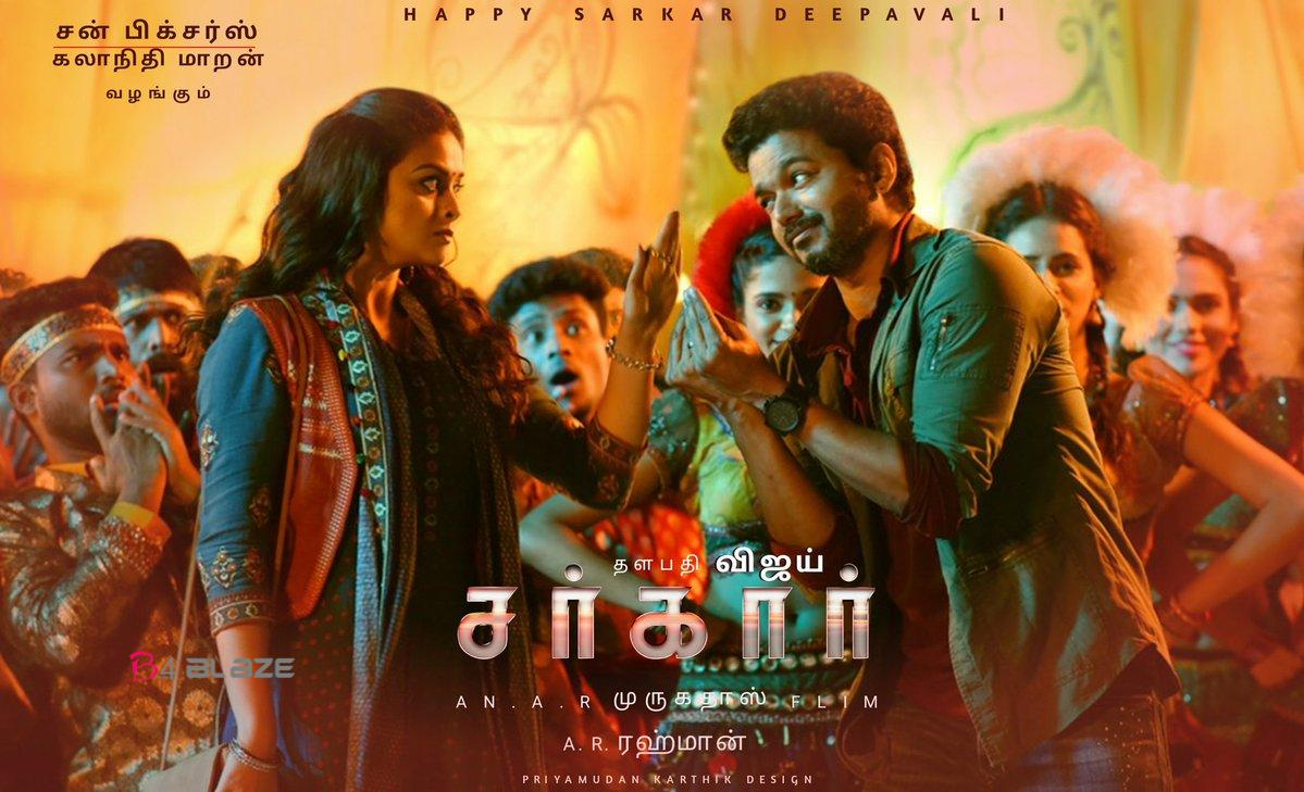 Sarkar Now Available Online Tamil Rockers Leaked The Movie B4blaze
