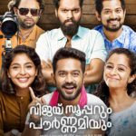 vijay superum pournamiyum new poster