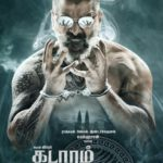 vikram's first look in Kadaram Kondan