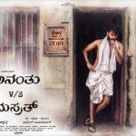 Ananthu-vs-Nusrath10