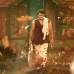 Odiyan Total 3rd Day Box Office Collection