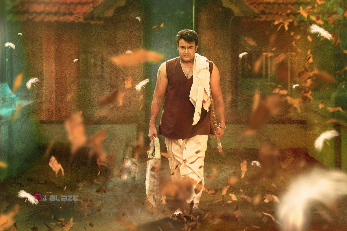 Odiyan Box Office Collection Report