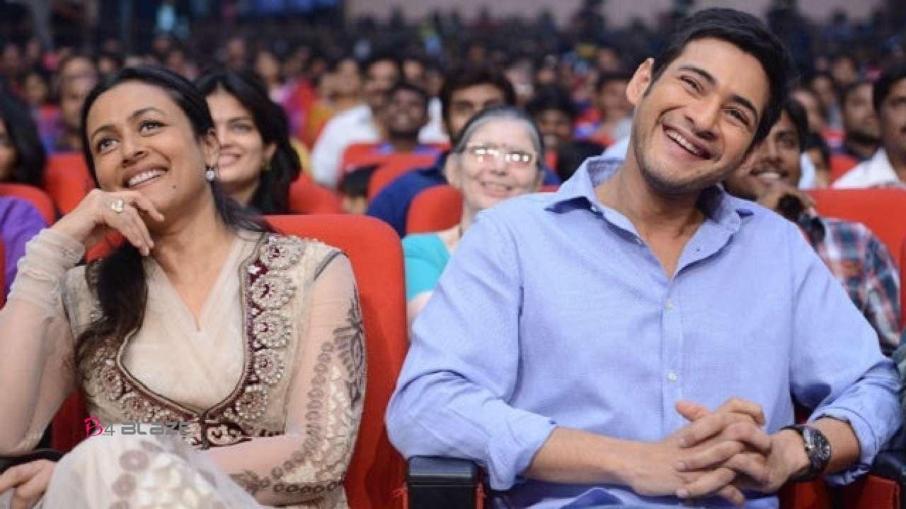Namrata Shirodkar And Mahesh man