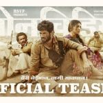 Sonchiriya Official Teaser