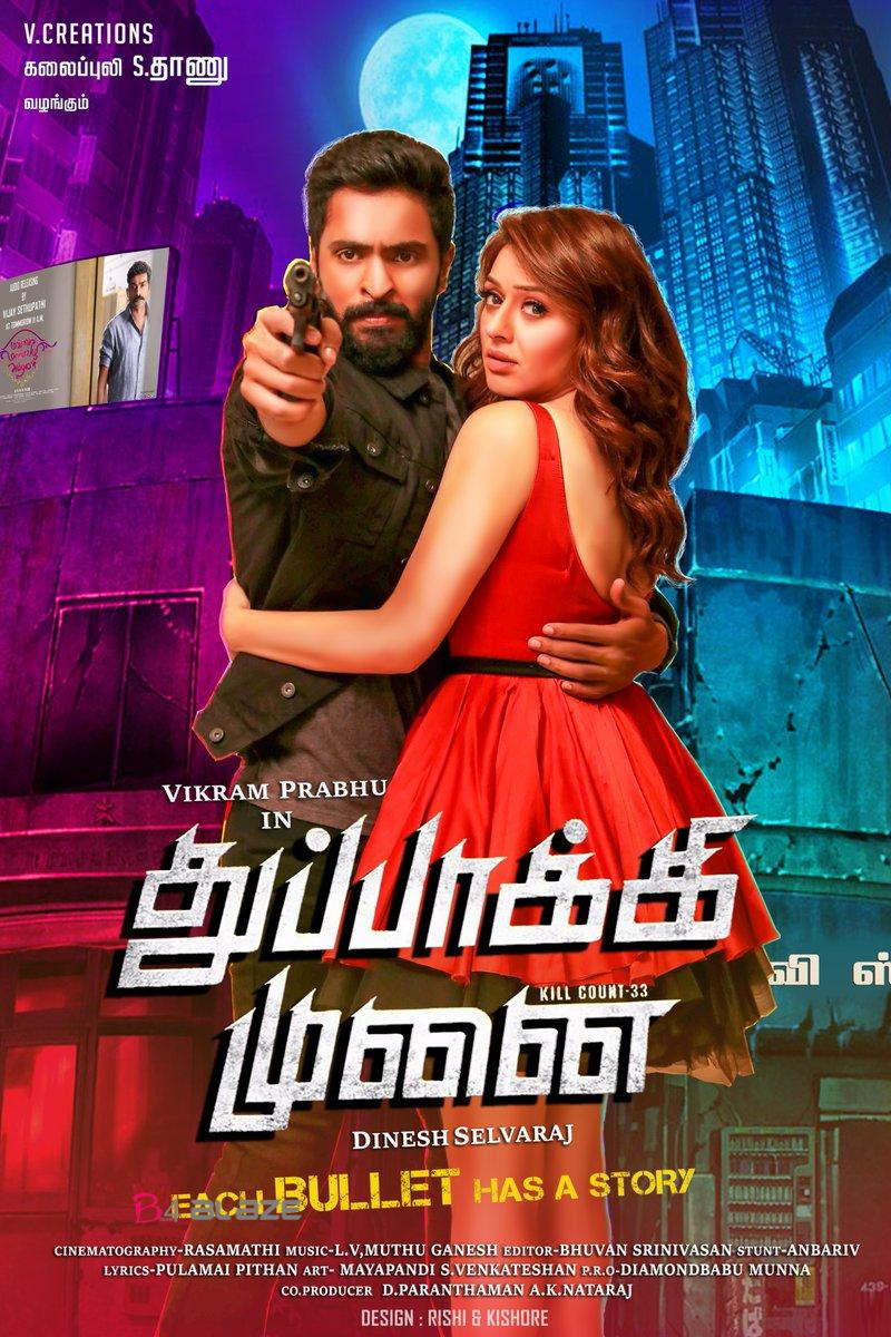 Thuppakki Munai Watch Full Movie Onlline