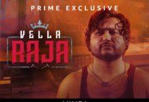 Vella Raja Leaked Online By Tamil Rockers