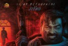 vijay sethupathi in petta Movie