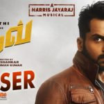 dev official tamil teaser