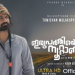 Irupathiyonnaam noottandu Movie Cast and Crew Details