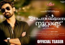 irupathiyonnaam noottandu official teaser