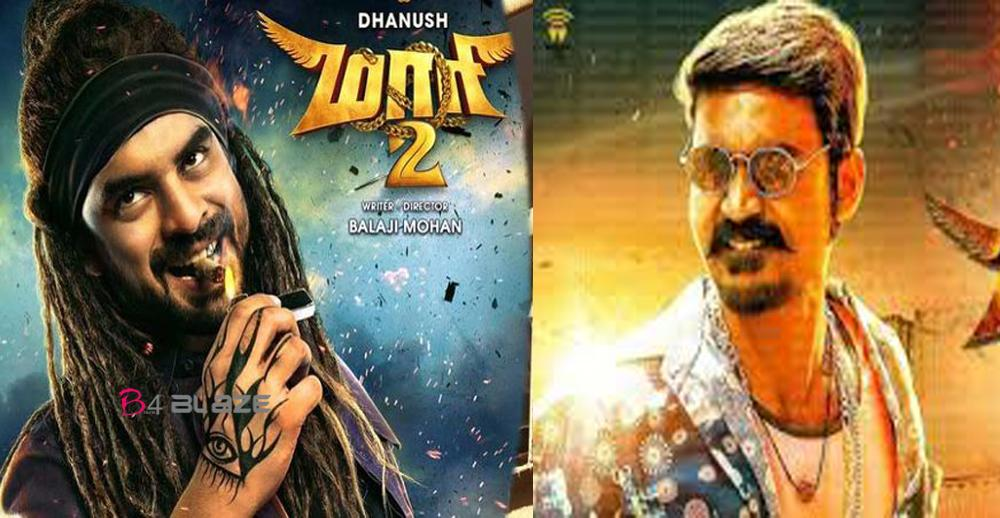 Maari 2 Full Movie Now Available In Online Tamil Rockers Leaked The
