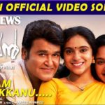 Maanan Thudukkanu odiyan official video song