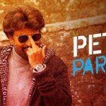 petta lyrical video song