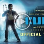 petta official trailer- Rajinikanth