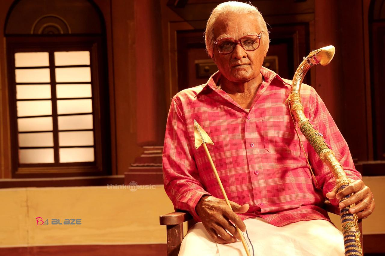 Seethakaathi Box Office Collection