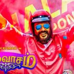 vishwasam leaked to online by tamil rockers