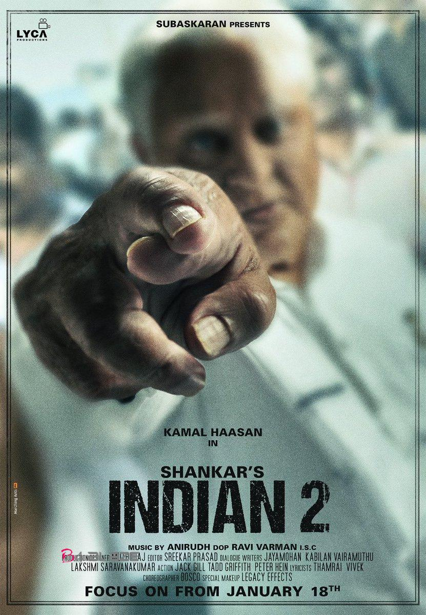 Kamal Haasan first look poster in Indian 2 movie