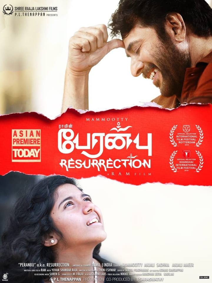 Mammootty's Peranbu Movie (2)