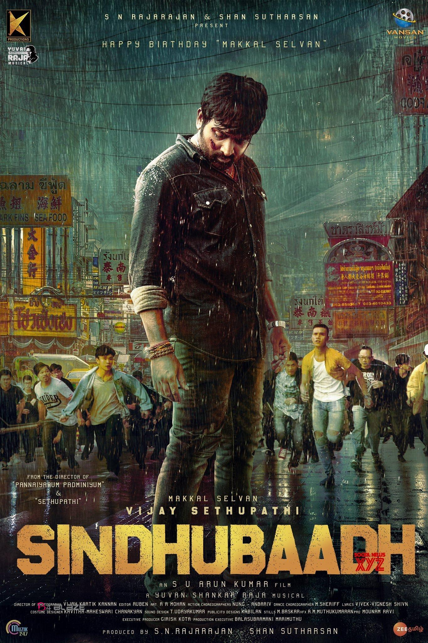 Sindhubaadh movie first look poster