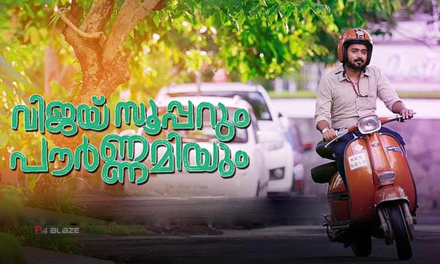 asif ali in vijay superum pournamiyum