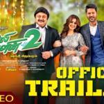 charlie chaplin 2 official trailer-prabhu deva