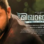 malayalam movie mikhael box office collection