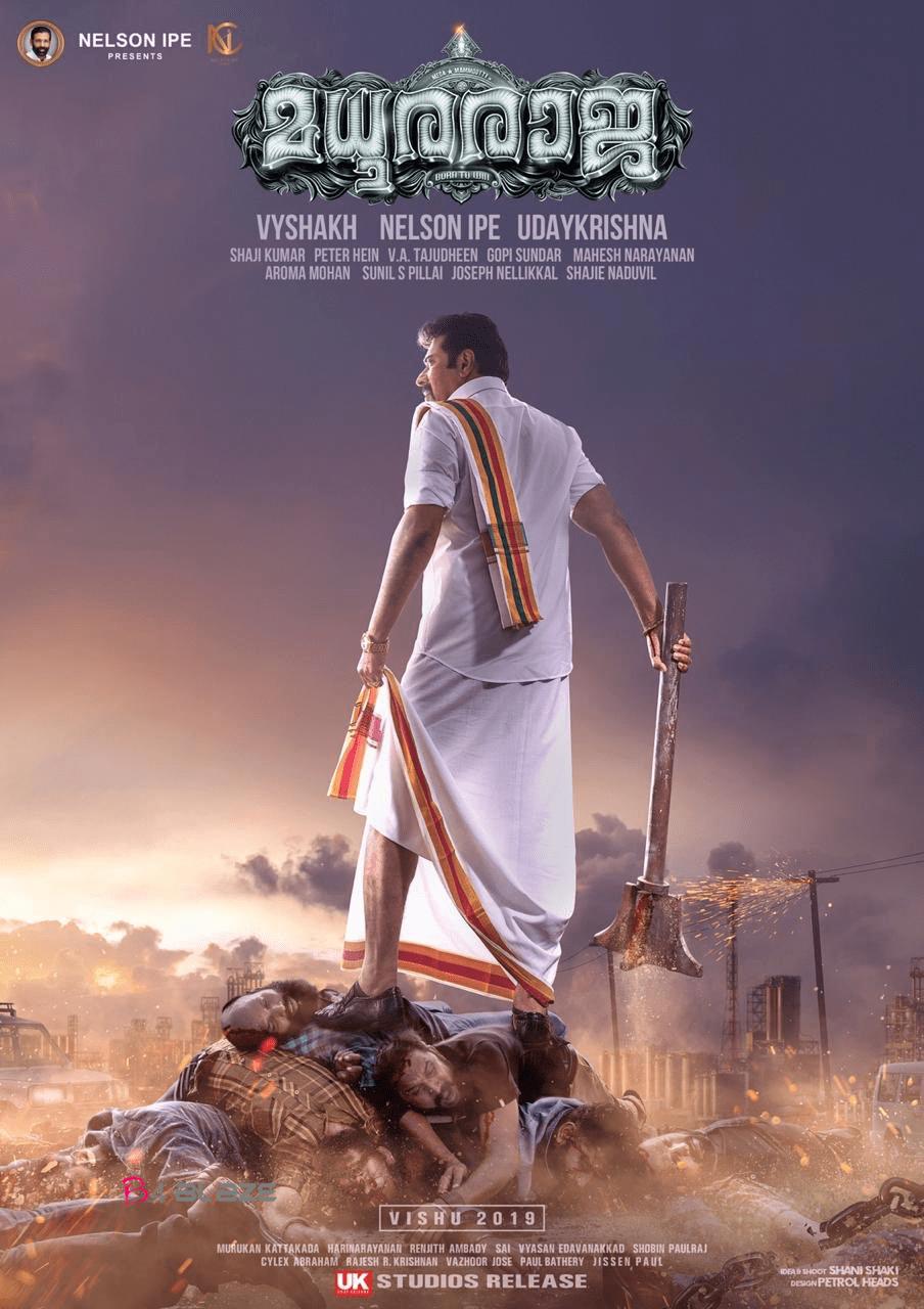 mammootty's madura raja movie first look poster-sequel of Pokkiri raja