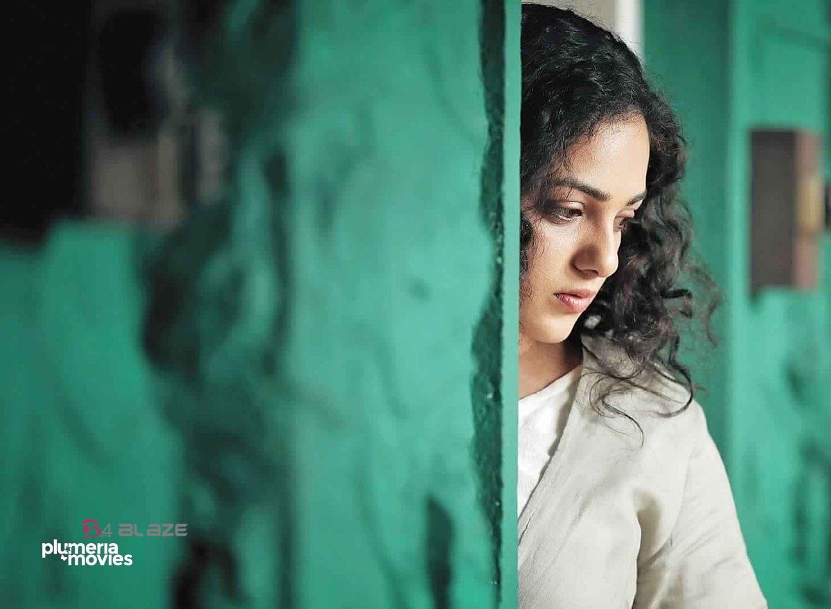 a still from the movie Praana