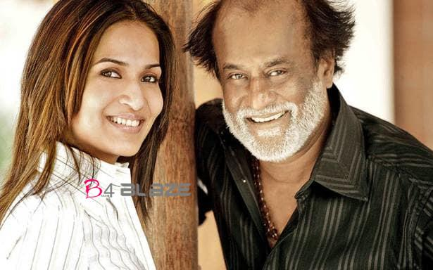 rajinikanth and his doughter Soundarya