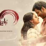 sandakozhi 2 full movie downloading