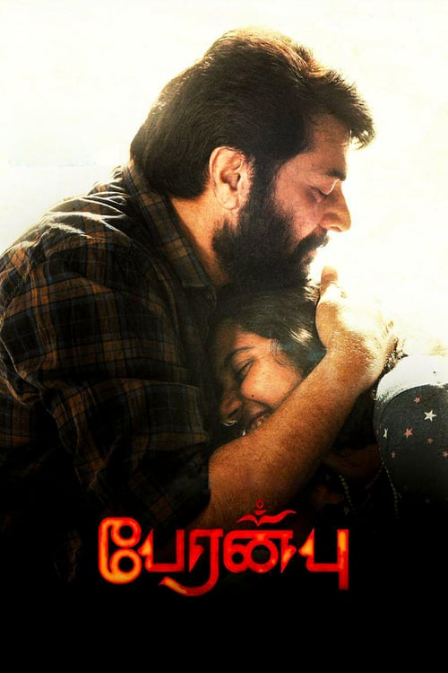 Poster for the movie peranbu""""