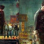 vijay sethupathi's new movie Sindhubaadh movie poster