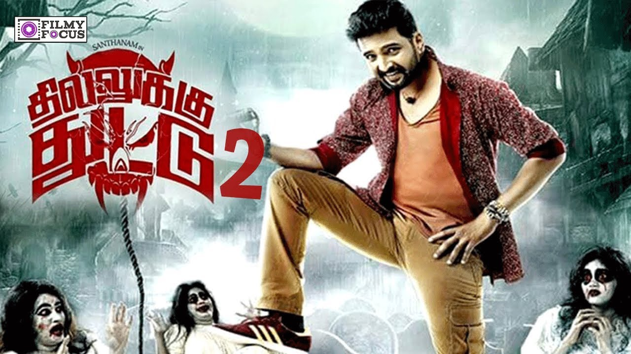 Dhilluku Dhuddu movie downloading