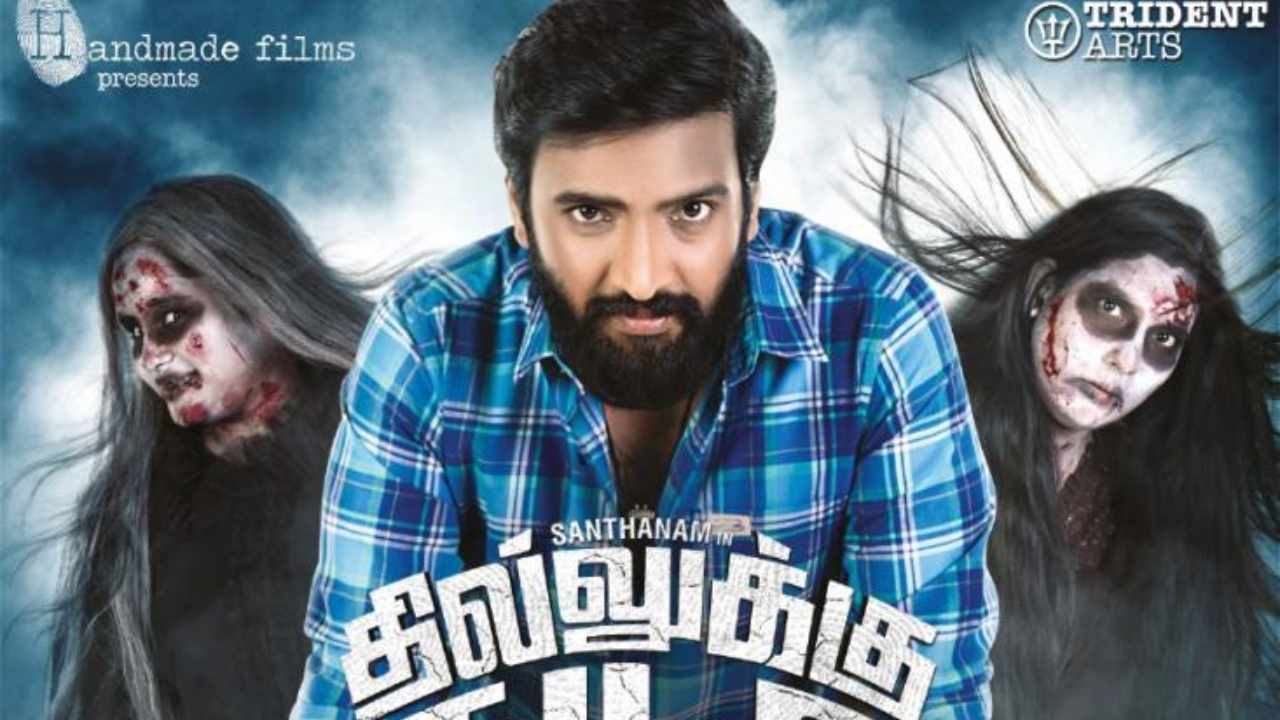 Dhilluku Dhuddu watch movie online