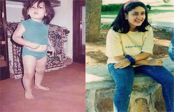 Kareena Kapoor's Rare Photos 9