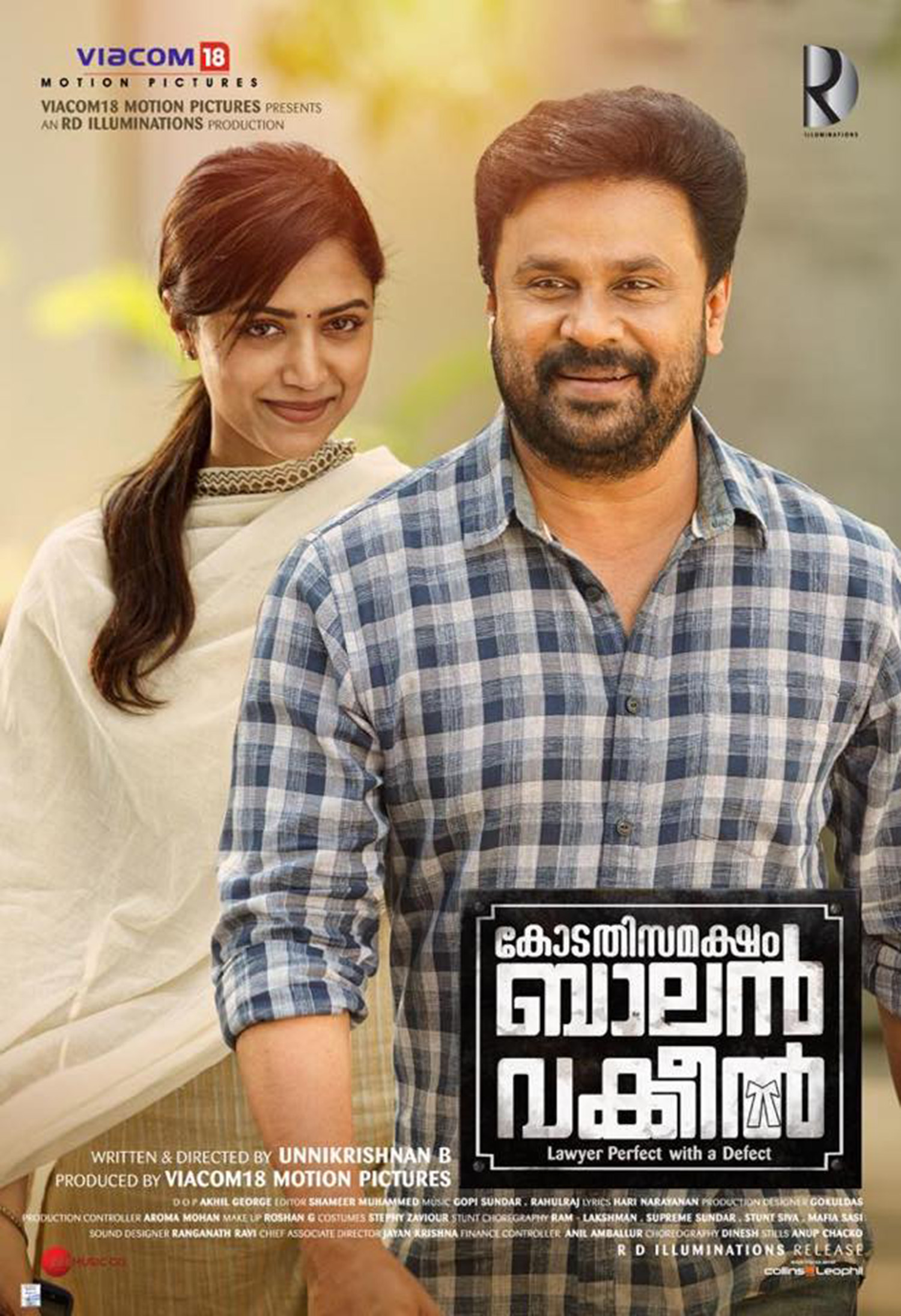 Kodathi Samaksham Balan Vakeel Box Office Collection and review