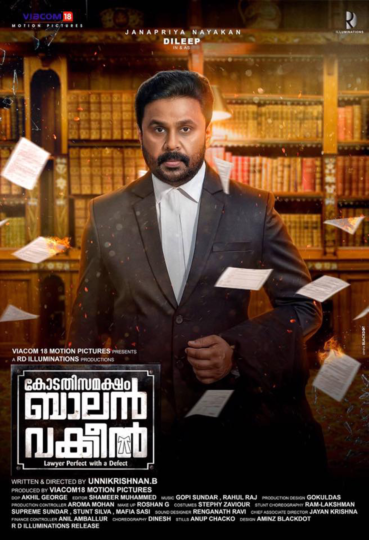 Kodathi Samaksham Balan Vakeel Movie Review