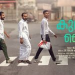 Kumbalangi Nights posters