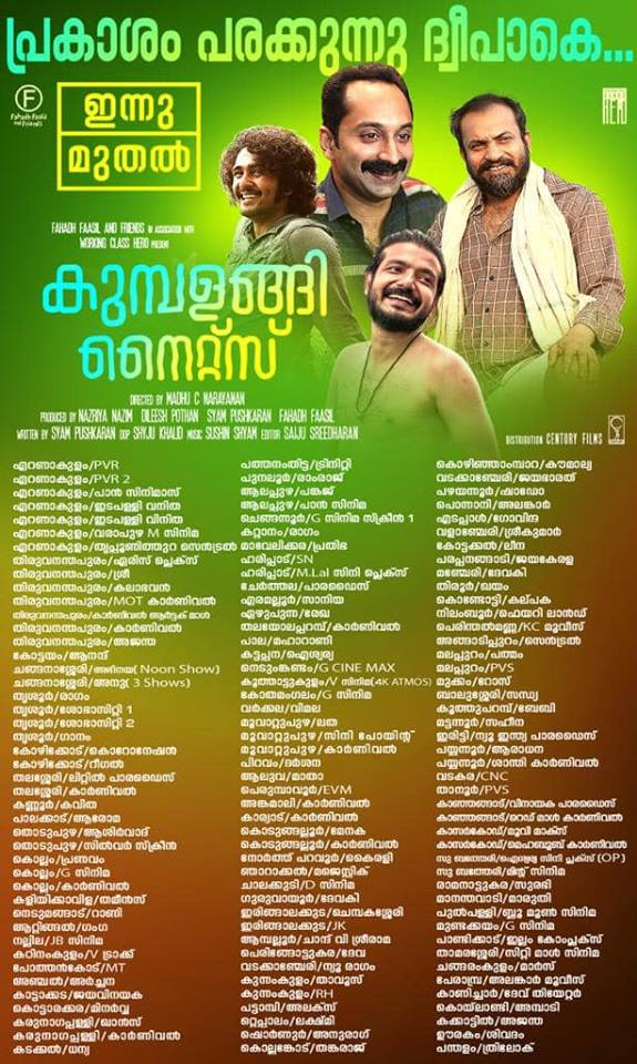 Kumbalangi Nights theatre list