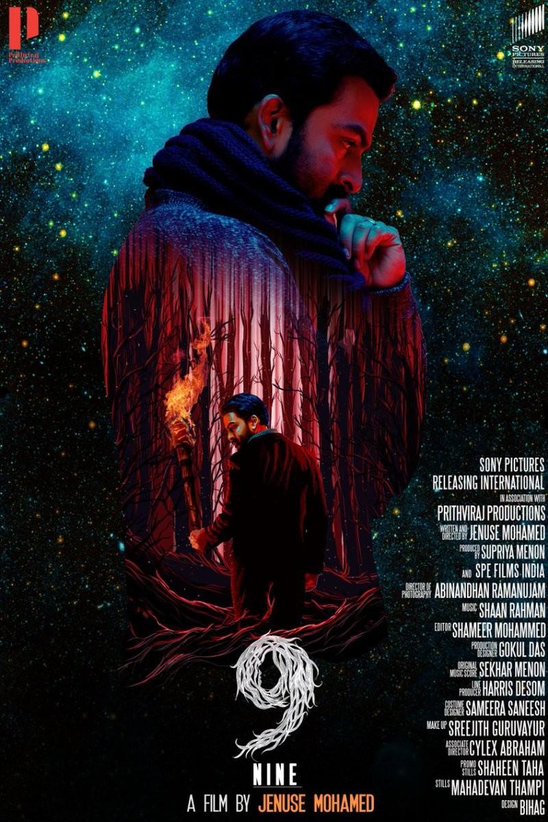 Prithviraj's 9 movie poster