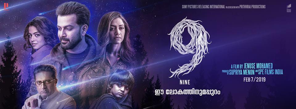 Prithviraj's photos in 9 malayalam movie