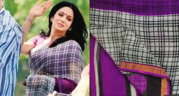 Sridevi's Favourite sari