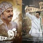 Yatra movie Poster