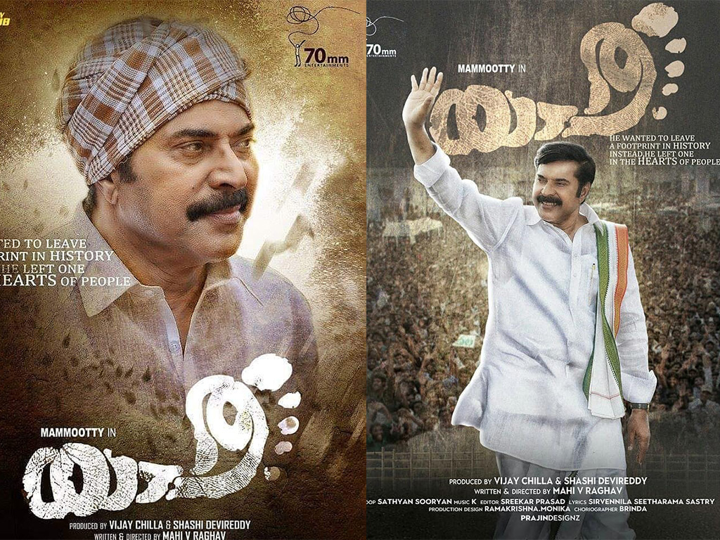 Yatra movie Poster