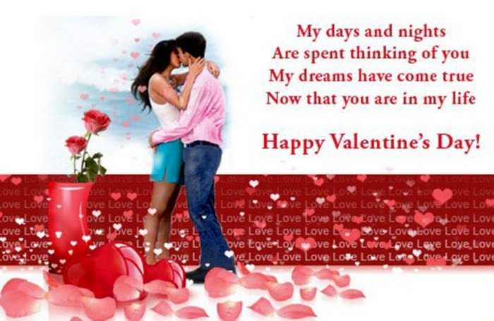 valentinesday special romantic Messages 2
