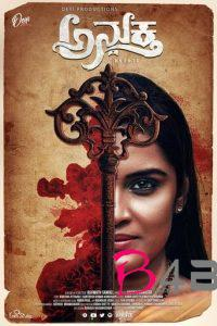"Poster for the movie ""Anukta"""
